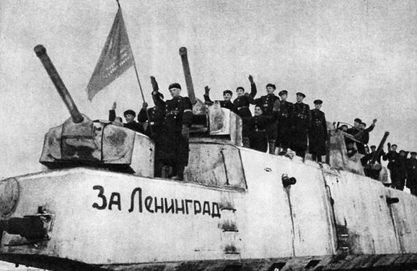 Петербург отмечает 71-ю годовщину полного освобождения Ленинграда от блокады
