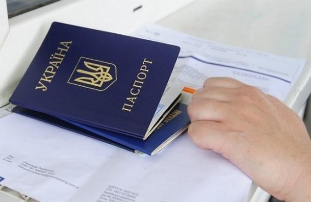 ФМС заявила об отмене миграционных послаблений для украинцев