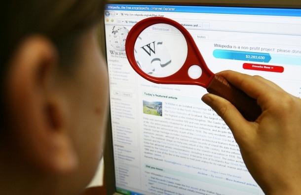 Замглавы Рособрнадзора предложил наложить на «Википедию» цензуру