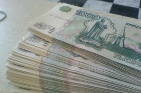 Две работницы школы Тихвина присвоили себе деньги общеобразовательного учреждения