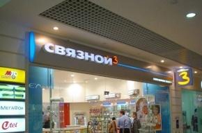 «Связной» ограбили в Московском районе