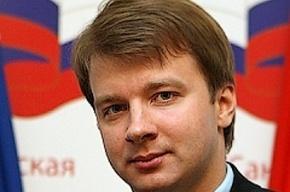 Заместитель председателя ГИК Тетердинко покинул свой пост