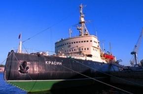 На борту ледокола «Красин» открылась первая выставка