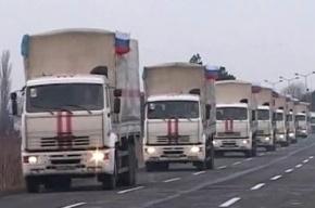 Гуманитарная помощь для жителей Украины отправилась Ростовскую область