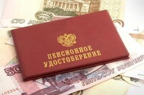 Новая пенсионная формула начинает действовать в России
