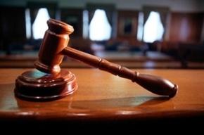 Водитель «Ягуара», сбивший женщину на Наличной, оказался на скамье обвиняемых