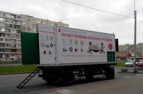 Новый стационарный пункт приема отходов появится в Купчино