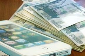 Сотрудник МЧС получил взятку в виде IPhone 5s