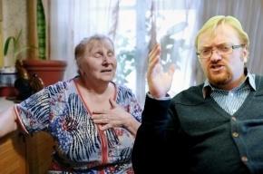 Блокадница ждет извинений от депутата Милонова