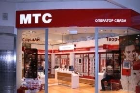 В Купчино ограбили салон связи МТС
