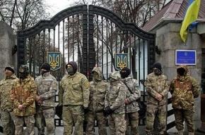 Бойцы батальона «Айдар» штурмуют Минобороны Украины в Киеве