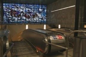 Пассажир умер на эскалаторе в петербургской подземке