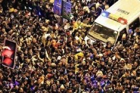 В Шанхае появился список погибших в новогодней давке