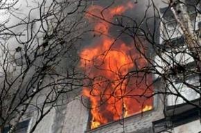 25 человек эвакуировали из-за пожара