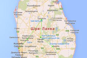 Инвестиционные возможности Шри-Ланки обсудят на конференции в Москве