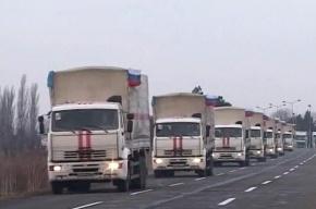 Колонна с гуманитарной помощью прибудет в Донбасс к Рождеству