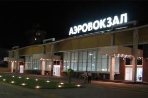 Самолет из Ростова в Петербург задерживается из-за погодных условий