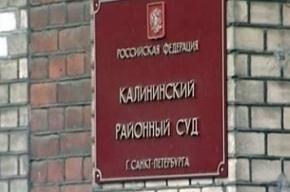 Сотрудник «Водоканала», который задавил коллегу, получил условный срок