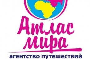 Страховая компания «Авеста» будет выплачивать компенсацию туристам «Атласа»