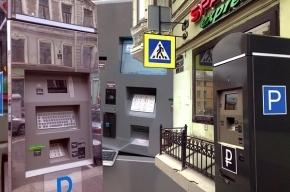 Как в Петербурге не ждут платную парковку