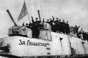 Город отмечает День снятия блокады Ленинграда