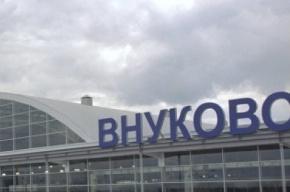 Во «Внуково» самолет британской авиакомпании вылетел за пределы посадочной полосы