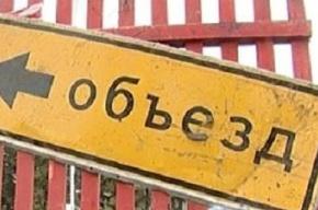 2 января на одном участке КАД ограничено движение