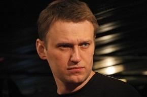 В Петербурге отказались согласовывать пикет в поддержку Навальных