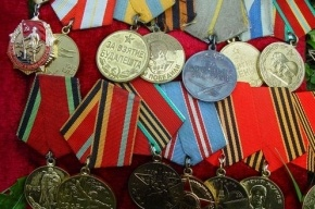 Юбилейные награды петербуржец хотел продать за 4 тысячи рублей