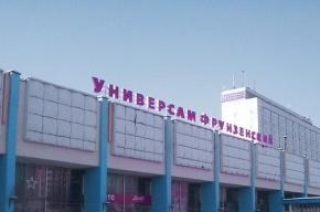 Универсам «Фрунзенский» закрыли на реконструкцию