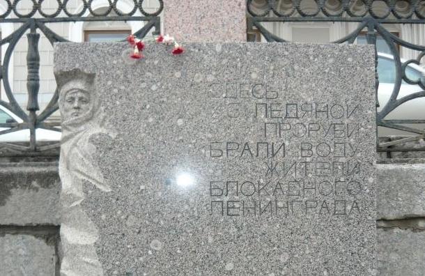 Сегодня в Петербурге пройдут памятные акции в честь годовщины прорыва блокады Ленинграда