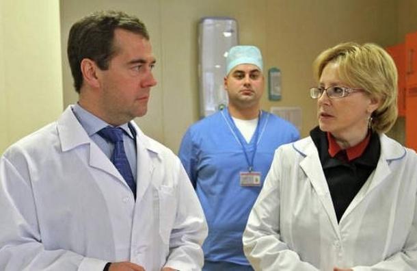 Дмитрий Медведев поручил Минздраву запастись жизненно важными лекарствами