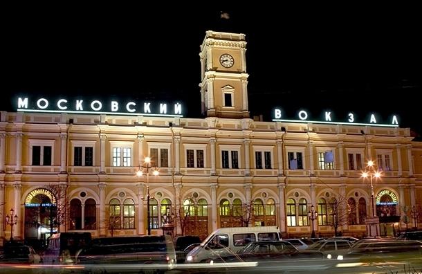 600 человек эвакуировали с Московского вокзала в Петербурге