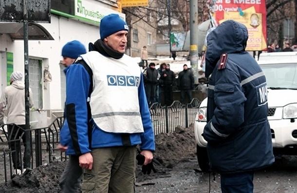 ОБСЕ выяснила, откуда велся огонь по остановке в Донецке