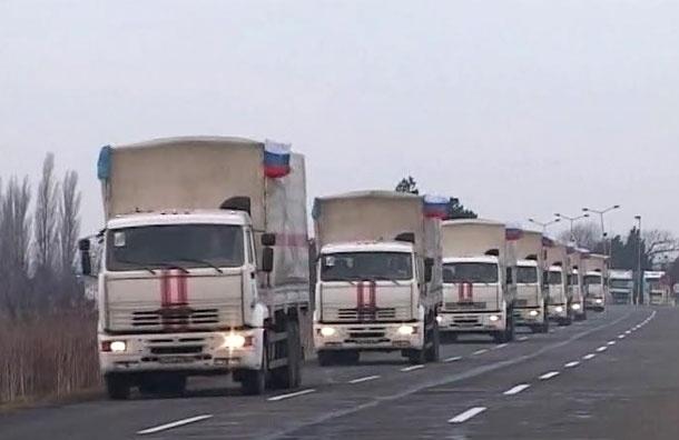 11 колонна с гуманитарной помощью отправится 8 января