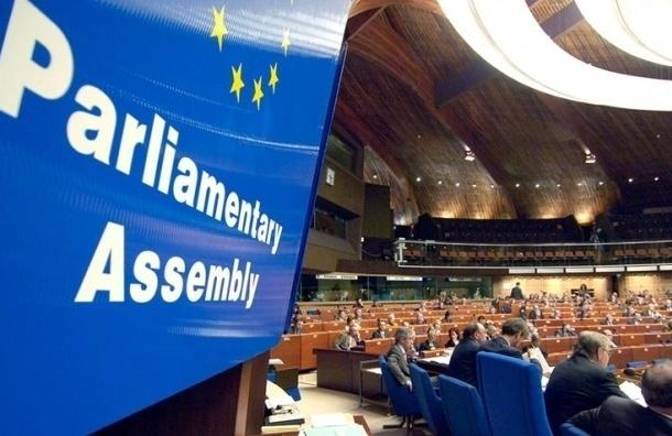 Комитет ПАСЕ одобрил лишение России права голоса в Ассамблее