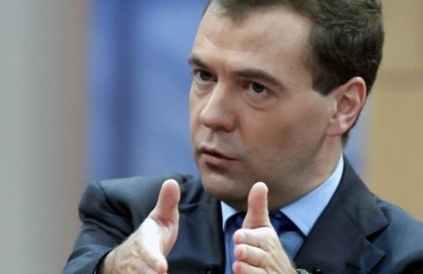 Медведев призвал контролировать необоснованное повышение цен на продовольствие