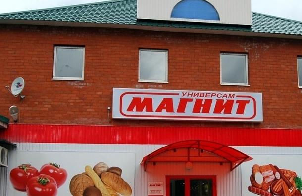 Следственные действия проводят в магазине «Магнит» города Кронштадт