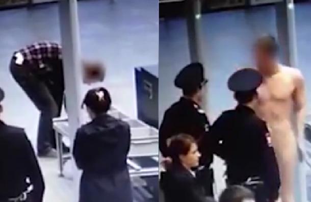 Работник аэропорта «Пулково» разделся догола при досмотре