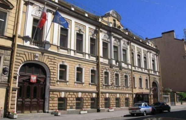 Суд выселил Генконсульство Польши в Петербурге за долги