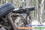 Авария в Ленобласти: Фоторепортаж