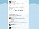Пушков Твиттер о Меркель: Фоторепортаж