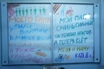 антивоенные плакаты в метро: Фоторепортаж