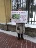 Пикеты в защиту сквера на Гражданском,14: Фоторепортаж