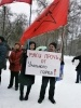 Фоторепортаж: «Митинг за сохранение Удельного парка »
