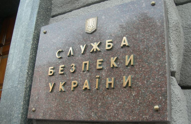 На Украине подготовили списки СМИ РФ, которые лишат аккредитации