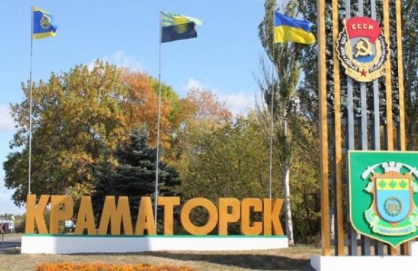 В Краматорске обстрелян главный штаб АТО