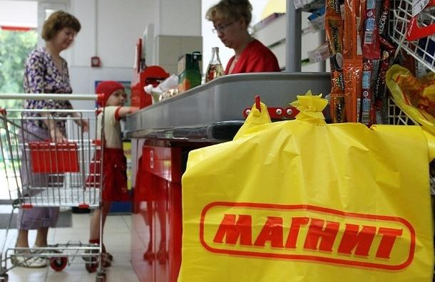 «Магнит» в Кронштадте могут закрыть на три месяца