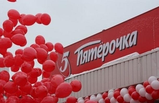 В Петербурге прокуратура проверит обстоятельства смерти 84-летней пенсионерки в «Пятерочке»
