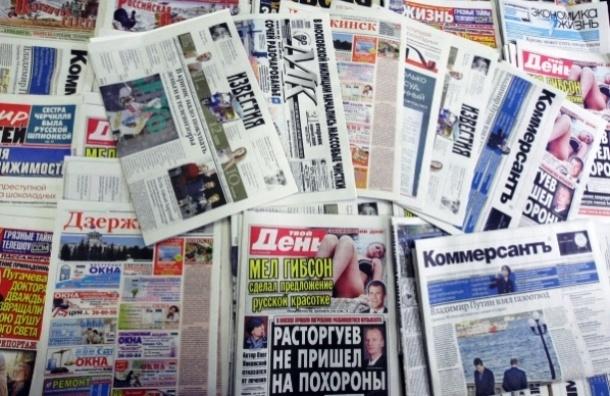 Со 2 марта стартует Всероссийская акция в поддержку Центра защиты прав СМИ